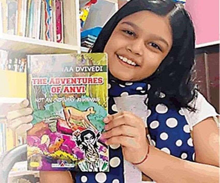 गर्ल पॉवर: 9 साल की अजना ने लॉकडाउन में लिखी किताब, अब हुई प्रकाशित