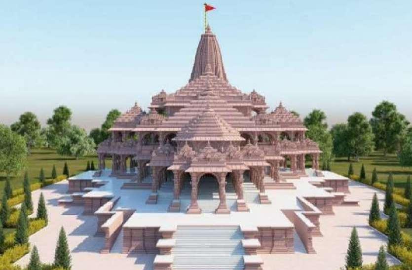 अयोध्या में भव्य राम मंदिर निर्माण के लिए नक्शा पास, 36 से 40 महीनों में बनकर होगा तैयार