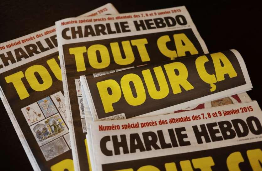 फ्रांस की पत्रिका Charlie Hebdo ने दोबारा पैगम्बर मोहम्मद के कार्टूनों को छापा, तनाव बढ़ा