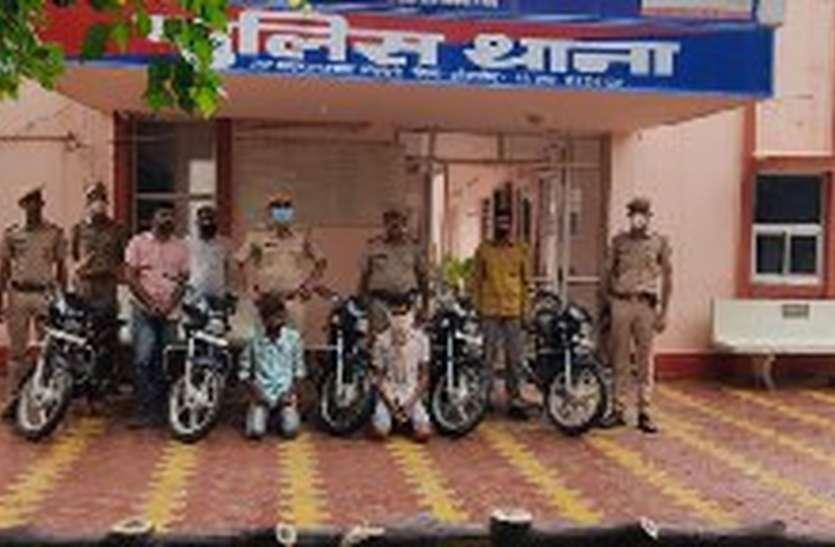 दो बाइक चोर पकड़े, पांच मोटरसाइकिलें बरामद