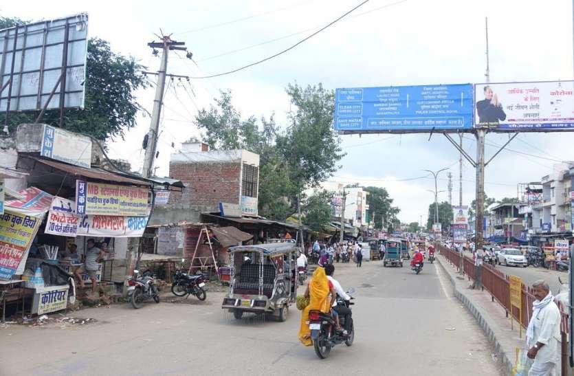 दौसा में गांधी तिराहे के समीप लालसोट रोड पर नहीं खड़े होंगे वाहन