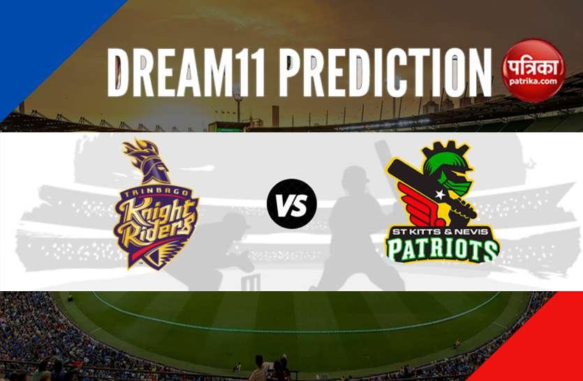 Dream 11 Today's Predictions: Best Team TKR vs SKN in CPL 2020 today बेस्ट ड्रीम 11 टीम