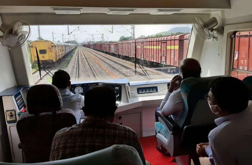 Railway News : उधना गुड्स टर्मिनल में पार्टियों ने दिखाई रुचि