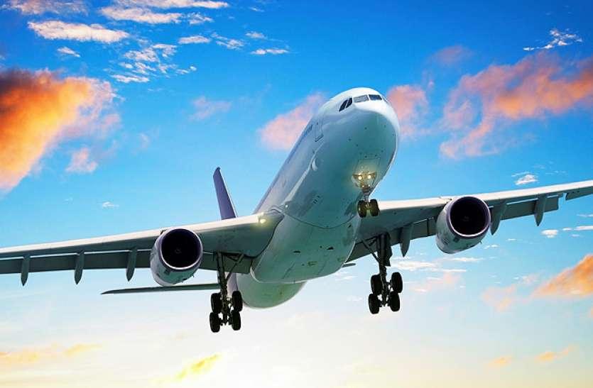 खुशखबरी: दिवाली-दशहरे में घर जाने में नहीं होगी परेशानी, इन रूट पर बढ़ा दी गई हैं उड़ानें
