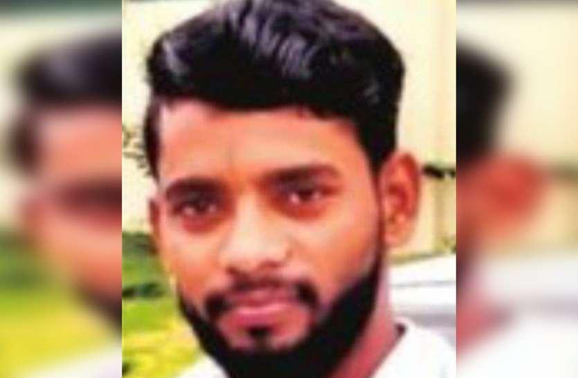 अगवा कैब चालक की हत्या, पहचान छिपाने के लिए चेहरा तेजाब से जलाया
