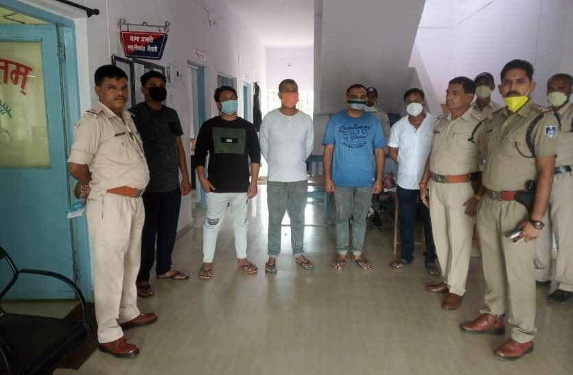 50 दिन बाद फायरिंग-बलवा के आरोपी गोलू ने पांच गुर्गों के साथ किया समर्पण