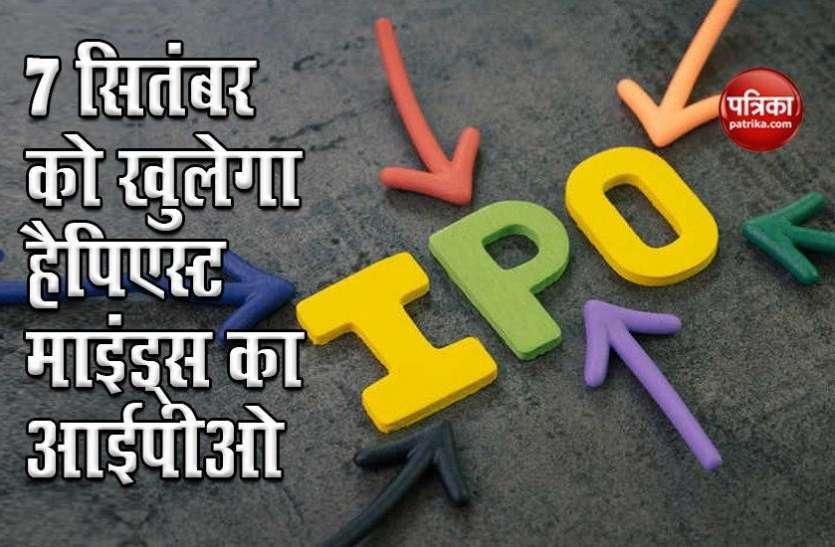 7 सितंबर को खुलेगा Happiest Minds का IPO, 702 करोड़ रुपये जुटाने की जुगत में कंपनी