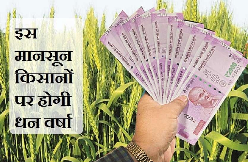 हाड़ौती में रबी के लिए बांटा जाएगा 730 करोड़ का फसली ऋण