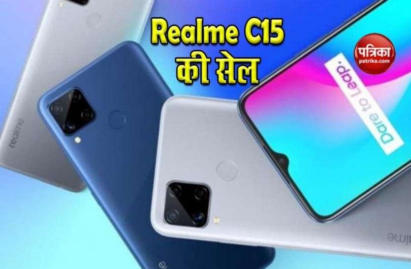 Realme C15 की कल दोपहर 12 बजे फ्लैश सेल,  जानें कीमत व फीचर्स