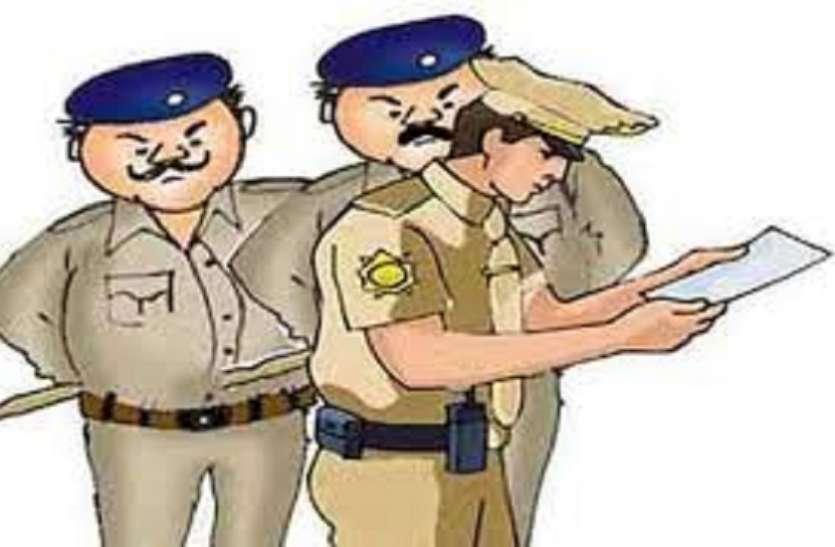 बहुचर्चित एफआईआर और चालान निकाला झूठा, थाने के एसआई पर लगा 90 हजार रुपए उगाही का आरोप