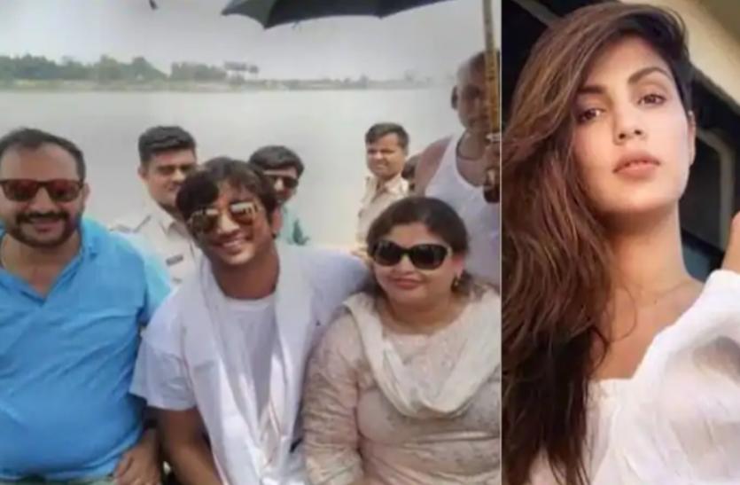 रिया चक्रवर्ती के दावों पर सुशांत सिंह की भाभी ने तस्वीरें शेयर कर दिया जवाब