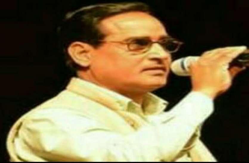 अलवर से एक कविता रोज:  'मंज़िलों तक हौसले रखने पड़ेंगे' कवि-  राम चरण राग , अलवर