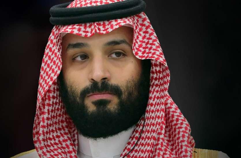 Prince Salman ने भ्रष्टाचार के खिलाफ चलाई मुहिम, शाही परिवार के दो सदस्यों समेत कई अधिकारी बर्खास्त