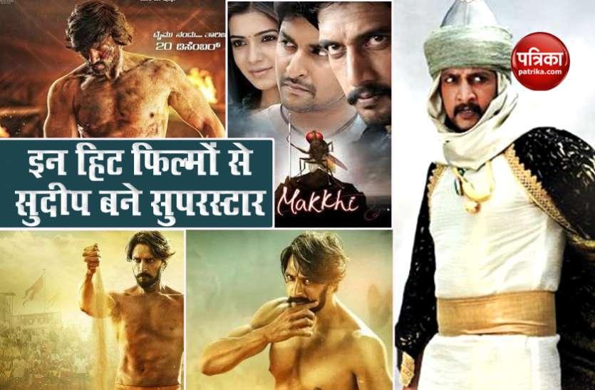 Sudeep Sanjeev की वो हिट फिल्में,जिसने बना दिया रातोंरात एक बड़ा सुपरस्टार