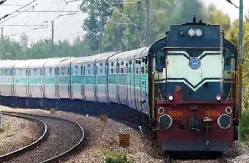 अतिरिक्त स्पेशल ट्रेनें चलाने की तैयारी, लेकिन अब पहले जैसी सुविधा नहीं मिलेगी