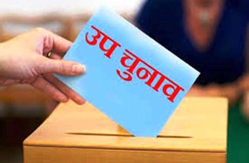उत्तर प्रदेश की इस विधानसभा में होना है उप चुनाव, तैयारियों में जुटा प्रशासन