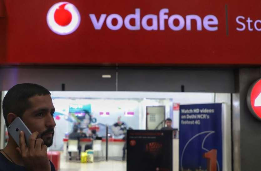 सुप्रीम कोर्ट के फैसले के बाद Vodafone Idea, Airtel के ग्राहकों को मिलेगा फायदा?