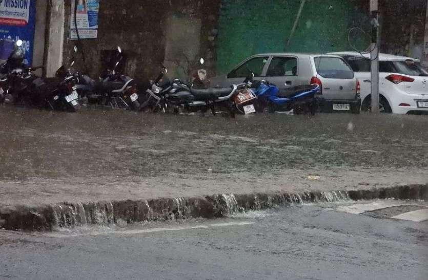 राजस्थान में बारिश को लेकर आई गुड न्यूज, इन 7 जिलों में हो सकती है तेज बारिश