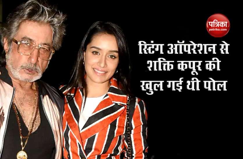 विवादों से घिरे बॉलीवुड में Shakti Kapoor के एक स्टिंग से मच गई थी हलचल, काम के बदले करते थे लड़कियों से डिमांड