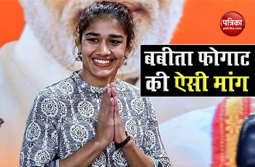 Babita Phogat ने फिर दोहराई राजीव गांधी खेल रत्न अवॉर्ड के नाम बदलने की मांग, पहले हो चुकीं ट्रोल
