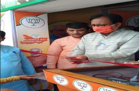 Bihar Election की हलचल शुरू, JDU के डिजिटल प्लेट्फॉर्म तो BJP के रथ तैयार, NDA के हुए मांझी