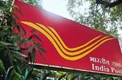 India Post GDS 2020 Recruitment: पोस्ट ऑफिस में निकली बड़ी सिधी भर्ती, यहां पढ़ें पूरी जानकारी,जल्द करें आवेदन