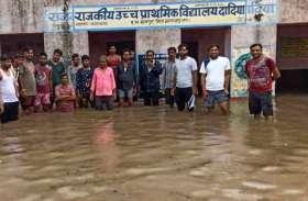 झालावाड़ जिले में पांच घंटे मूसलाधार, सारोला व दादिया में बाढ़ जैसे हालात