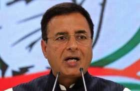 कांग्रेस प्रवक्ता रणदीप सिंह सुरजेवाला ने GDP का नया अर्थ बताया, की ये बड़ी टिप्पणी