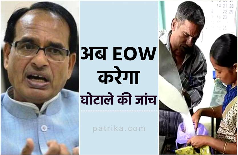गरीबों को बांटा था मुर्गियों के खाने वाला चावल, केन्द्र के जवाब मांगने पर सीएम ने दिये जांच के आदेश