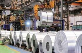 बस्तर में स्टील उद्योग स्थापित करने भूपेश सरकार ने की विशेष पैकेज की घोषणा