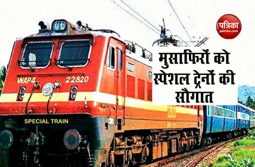 रायपुर से कोरबा और दुर्ग से अंबिकापुर के लिए चली ट्रेनें, जानिए COVID को लेकर ट्रेनों में कैसी है तैयारी