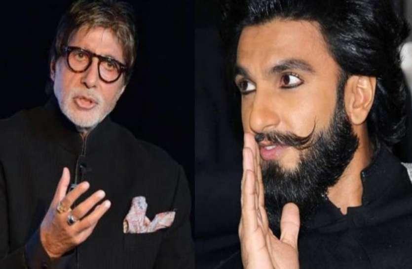 रात 12 बजे उठकर ऐसा काम करते हैं अमिताभ बच्चन, खुला राज, रणवीर बोले-'ये क्या कर रहे हैं आप'