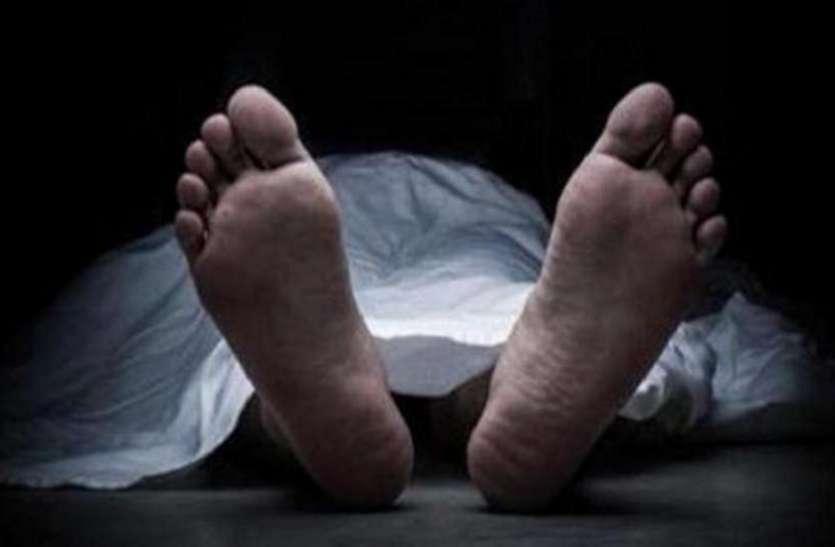 3 दिन पहले ही पति की हो गई मौत, शव के साथ रह रहीं थी वृद्धा, यूं हुआ मामले का खुलासा
