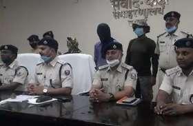 पुलिसकर्मी की हत्या व संगीन अपराधों में शामिल दुर्दान्त नक्सली पत्नी सहित गिरफ्तार