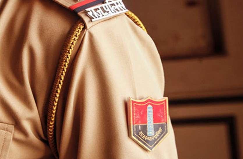 वाह रे राजस्थान पुलिस...मृतक कर रहे शांति भंग!