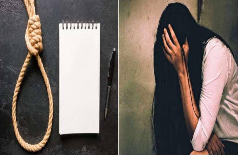 बॉयफ्रेंड ने किया गर्लफ्रेंड का अश्लील वीडियों वायरल, परेशान नाबालिग ने जलकर दे दी जान