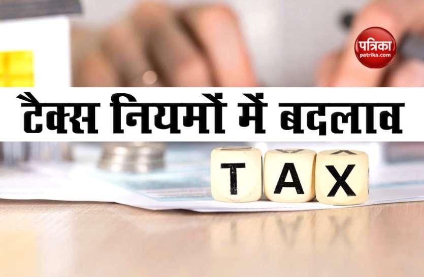 बैंक और पोस्ट ऑफिस चेक कर सकेंगे आपका ITR स्टेटस, टैक्स न भरने पर खाते से कटेगा TDS