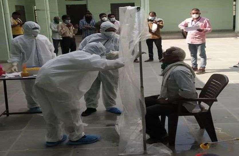 जिले में कोरोना फिर शतक पार,एक साथ निकले 113 मरीज