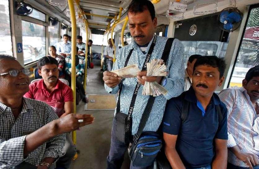 यात्रियों को बड़ी राहत: नहीं बढ़ेगा किराया, सरकार ने नामंजूर की मांग, आज से कहीं भी करें यात्रा