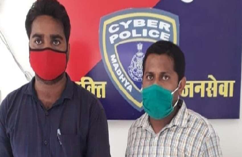 पुलिस की गिरफ्त में साइबर क्रिमिनल
