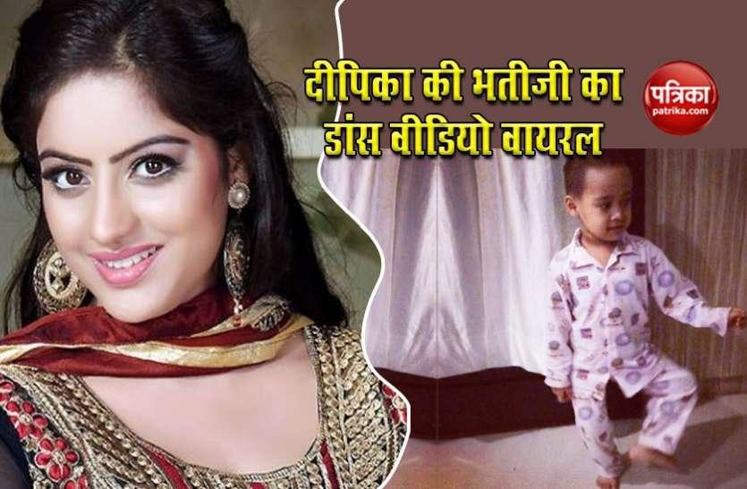 Deepika Singh की भतीजी का ओडिसी डांस करते वीडियो वायरल