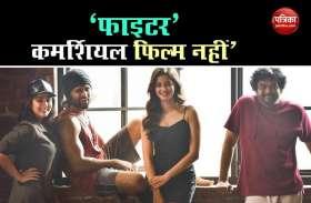 एक्टर Vijay Deverakonda का बड़ा बयान, अपनी अपकमिंग फिल्म 'फाइटर' को लेकर कही ये बात