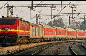 रेलवे को एक अकेली लड़की के लिए चलानी पड़ी राजधानी एक्सप्रेस, जानिये आखिरकार मजबूर रेलवे क्यों झुकना पड़ा