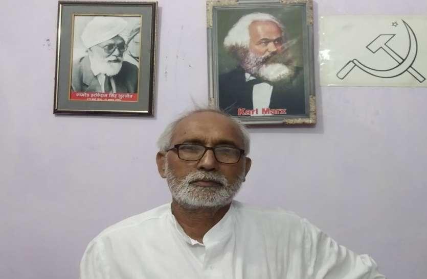 मुख्यमंत्री योगी की धमकी व घुड़की का अपराधियों पर कोई असर नहीं : हीरालाल यादव