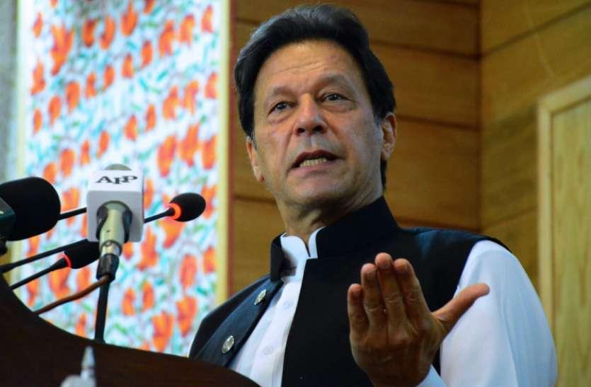Pakistan नैतिकता का बहाना बना डेटिंग एप पर लगा रहा प्रतिबंध, कट्टरपंथ को मिल रहा बढ़ावा