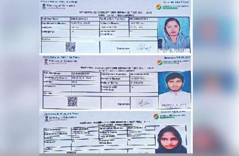 भारत में परीक्षा देकर सपने साकार करना चाहते हैं पाकिस्तान के बच्चे