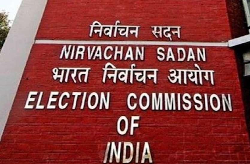UP Top News: यूपी में उपचुनाव की तैयारी, प्रदेश की आठ सीटों पर उपचुनाव कराएगा निर्वाचन आयोग
