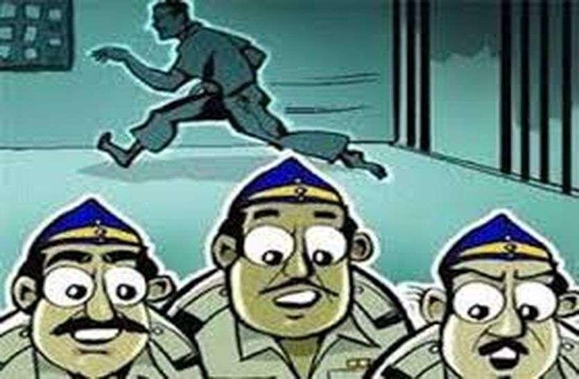 हिमाकत : पुलिसकर्मी को धक्का देकर थाने से भागा, जंगल में पकड़ा गया हत्या का आरोपी