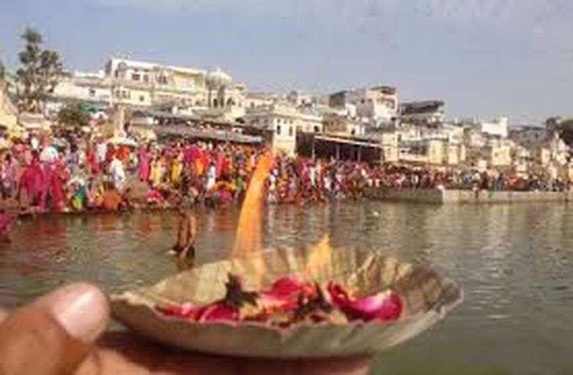 प्रजापिता ब्रह्मा नगरी पुष्कर में फिर से लौटेगी रौनक, मंदिर का पट 7 सितम्बर से खुलेगा