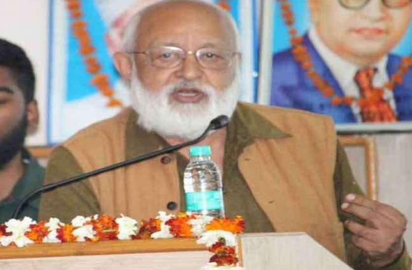 Ayodhya : धन्नीपुर मस्जिद के सलाहकार बने प्रोफेसर पुष्पेश पंत